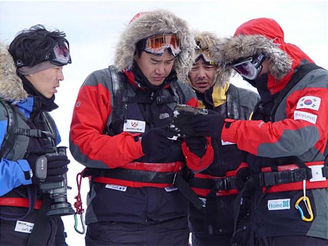 Antarctic Journal El diario
