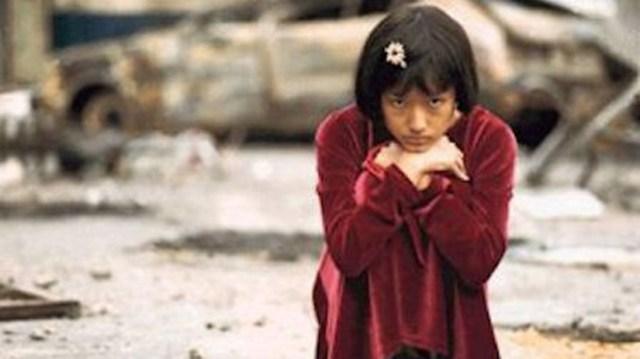 A petal 1996, Lee Jung-hyun. Especial La política en el cine coreano