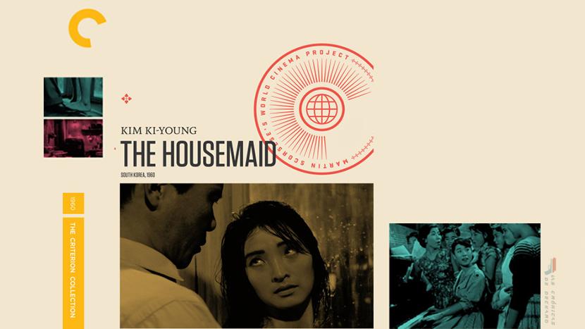 The Housemaid 1960 de Kim Ki-young Poster para crítica Las Crónicas de Deckard