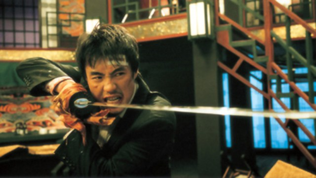 Ryoo Seung-wan The City of Violence.