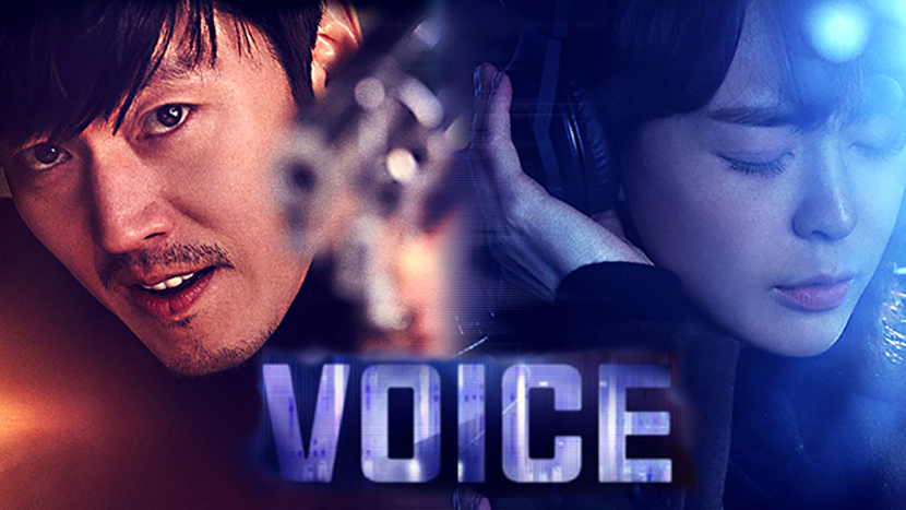 Poster Voice Serie Critica Las Crónicas de Deckard