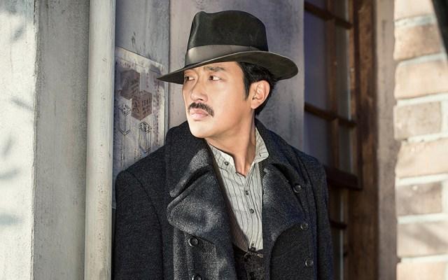 Ja Jung-woo (Assassination, 2015)