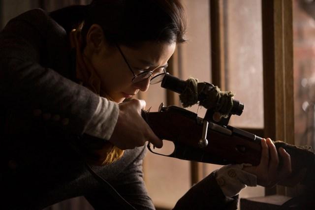 Jun Ji-hyun (Assassination, 2015)