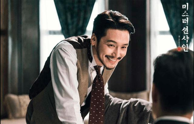 Mr. Sunshine Byun Yo-han como Kim Hee-sung
