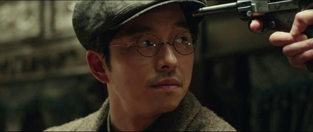 El imperio de las Sombras. Gong Yoo