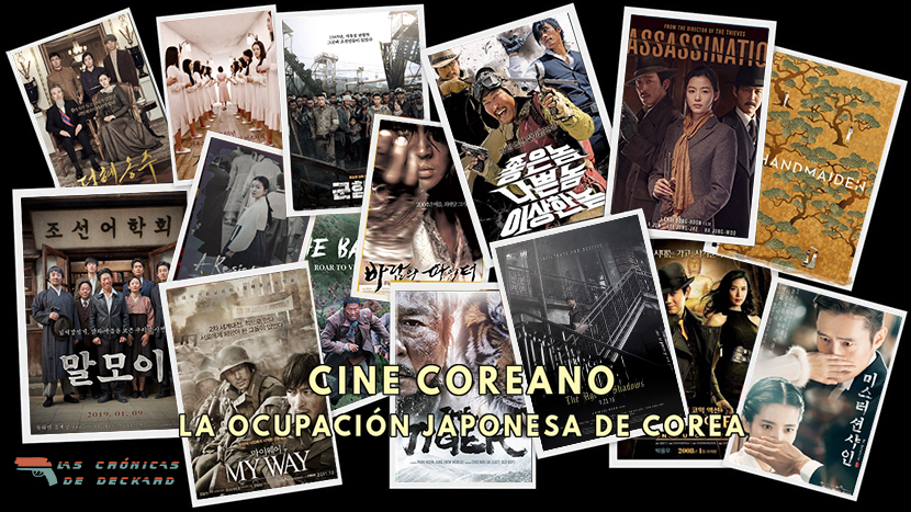 Especial Cine Coreano La ocupación japonesa de Corea Poster Las Crónicas de Deckard