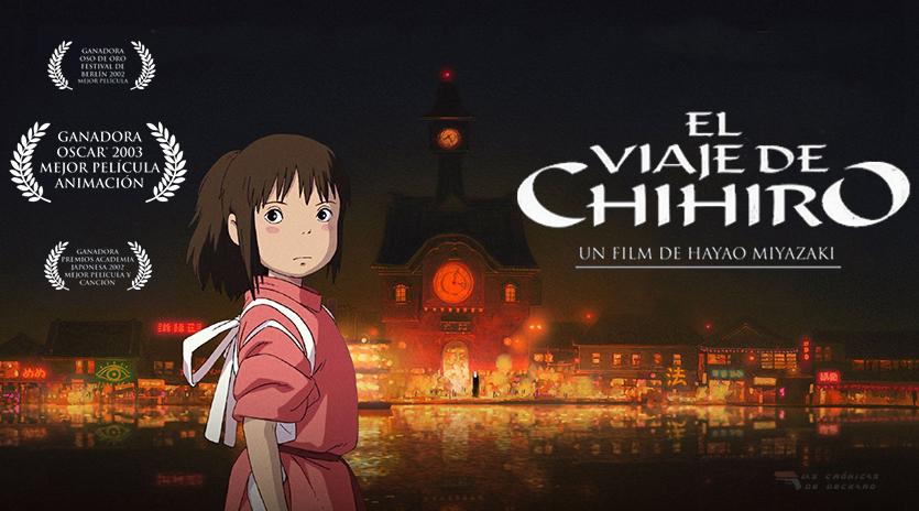 Poster El viaje de Chihiro Critica Las Cronicas de Deckard