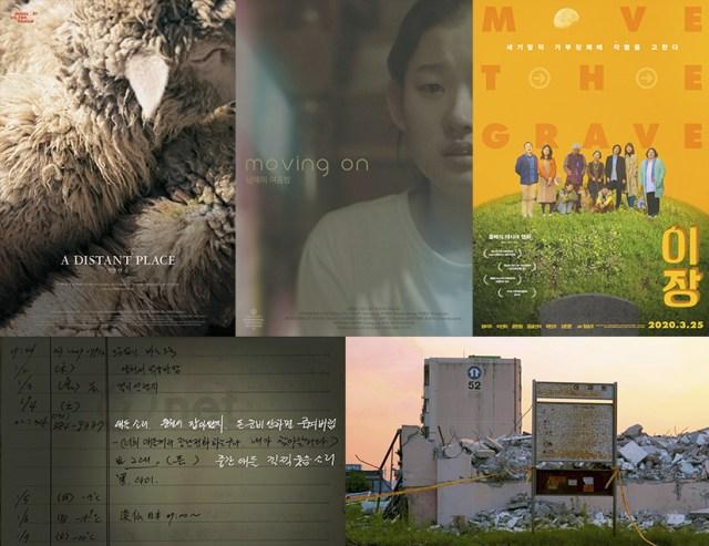 Sección largometrajes INDIE & DOC Fest Cine Coreano 2021