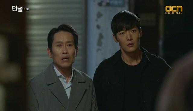 Jo Hee-bong and Choi Jin-hyuk