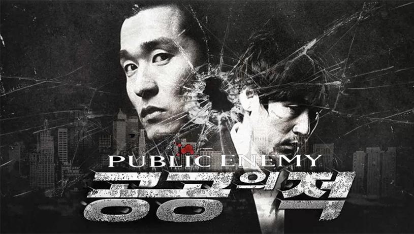 Public Enemy 2002 Movie poster para la critica de Las Crónicas de Deckard