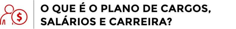 Plano de Cargos, Salários e Carreira