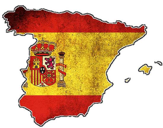 Fiesta de la Hispanidad, bandera española