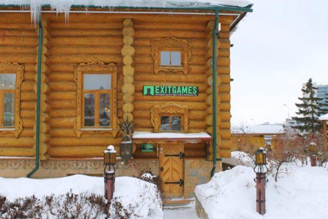 Лазертаг клуб ExitGames в Казани