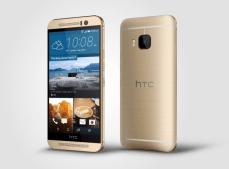 HTC ONE M9 PHOTO 3
