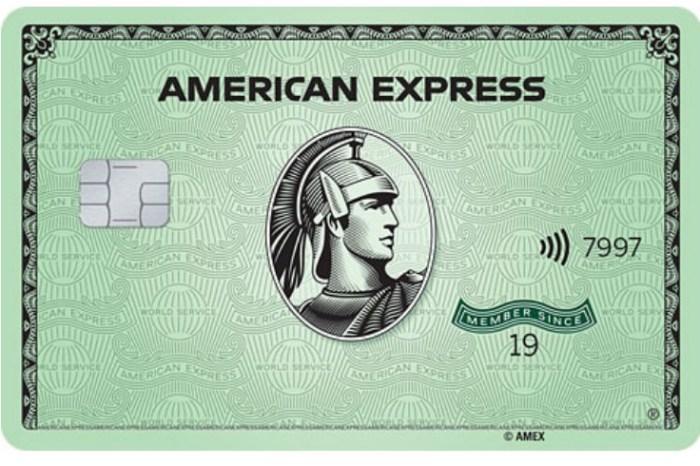 美國運通簽帳綠卡 教你如何申請一張在世界各地吃飯旅遊都能累積3倍MR的美卡AMEX Green Card簽帳綠卡