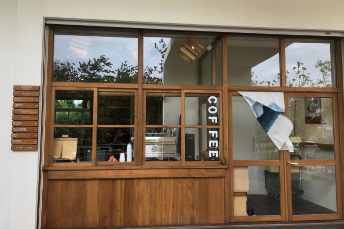 竹北咖啡廳 藍豆咖啡 ,用ㄧ杯簡單純淨的咖啡,換ㄧ段療癒的時光