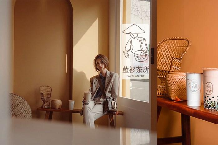 竹北飲料|藍衫茶所 .沏一杯好茶詮釋著簡約新時尚的生活風格.竹北文興路商圈