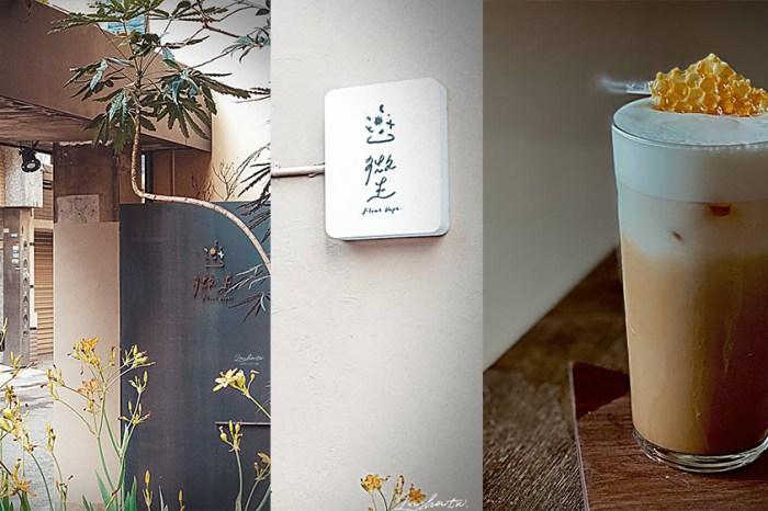 新竹咖啡廳|微生Float Dept. 文青老宅咖啡廳、新竹巨城週邊商圈