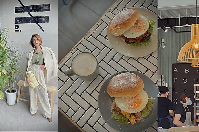 竹北早午餐 HOI x 山語喃喃 • 充滿溫度的創意手作麵包早午餐