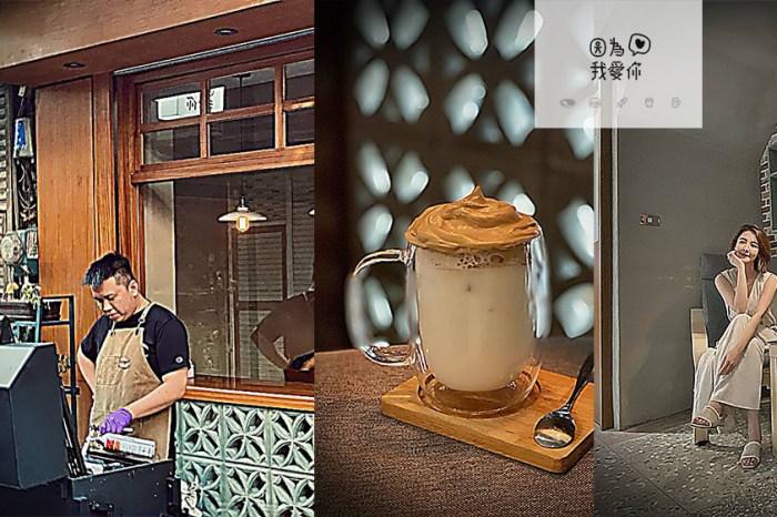 新竹 新豐美食 因為我愛你·  英、泰特色異國餐酒館· 新豐隱藏版巷弄美食· 400次咖啡