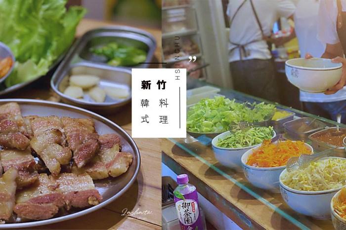 新竹美食 東門市場 4.8坪 韓式料理 ·道地韓式拌飯、韓式煎餅·瞬間回到韓國