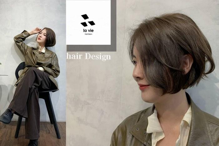 新竹竹北剪髮、染髮、燙髮|品la vie 打造最有型的妳、你-專業髮型設計師