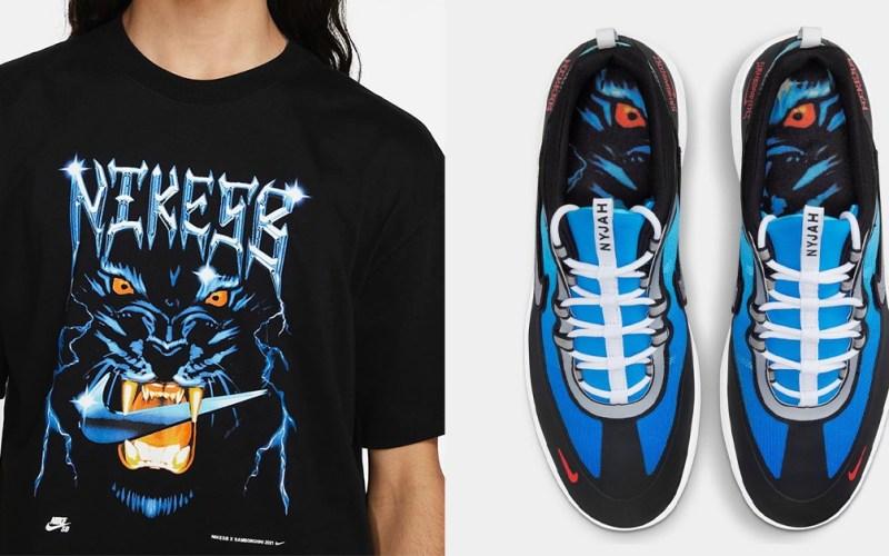 Samborghini Nyjah Free 2 tshirt + shoe