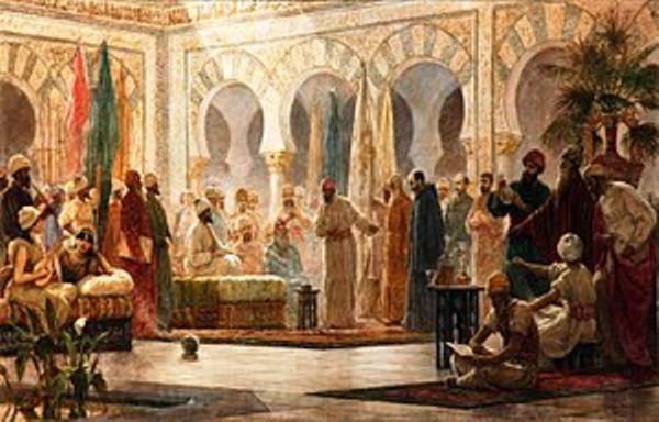 Corte de Abd al-Rahman III