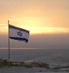 Desierto Israel