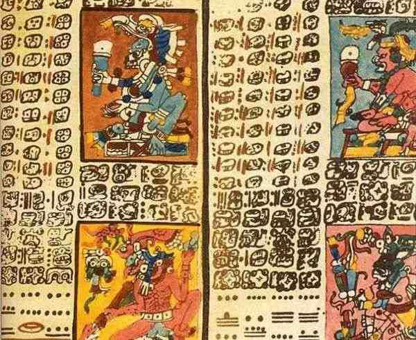 El manuscrito de Pópol Vuh