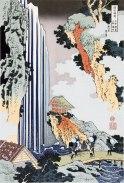 katsushika_hokusai_1760-1849_ono_waterval_aan_de_kisokaido_1835