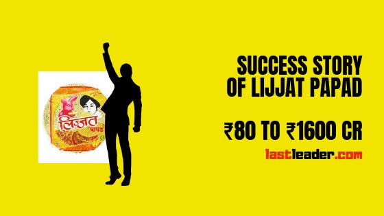 success story of lijjat papad