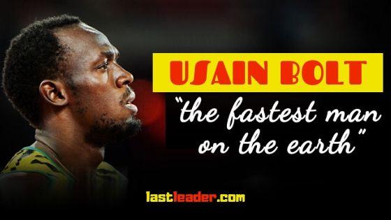 usain-bolt-fastest-man-on-earth