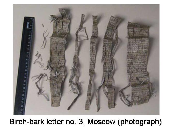 Lettera incisa su corteccia di betulla, documento 3 Museo di Mosca