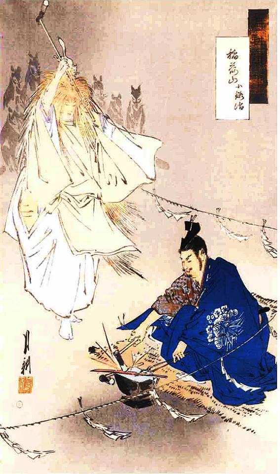 Sanjo Munechika che forgia la prima spada aiutato dal Kami della Volpe, una divinità del panteon shintoista.