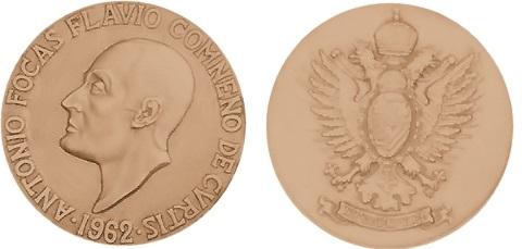 La moneta fatta coniare con i titoli da Totò (Foto da http://www.antoniodecurtis.com/)