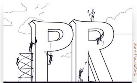День PR-специалиста