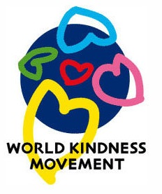 13 ноября — Всемирный день доброты