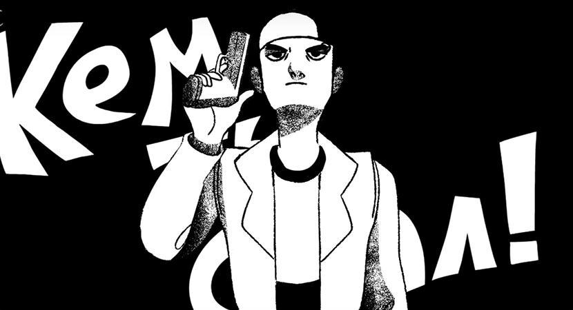 """Оксимирон """"Кем ты стал"""" клип смотреть онлайн, Оксимирон """"Кем ты стал"""" клип смотреть бесплатно, Оксимирон """"Кем ты стал"""" клип скачать бесплатно, новый клип Оксимирона 2019 смотреть, Оксимирон 2019 фото, Оксимирон 2019 видео, Оксимирон новый альбом 2019"""
