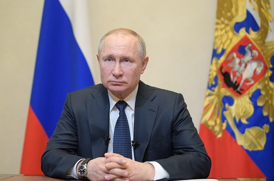 Путин коронавирус6 Путин 2020, Путин выступление 28 апреля