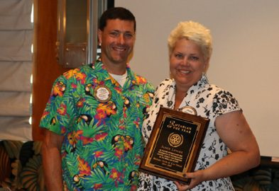 Janice Lencke received the Rotarian of the Year Award.