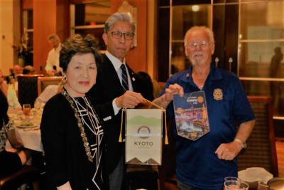 Bob Werner exchanged flags with our Rotary Guests from Kyoto Japan.