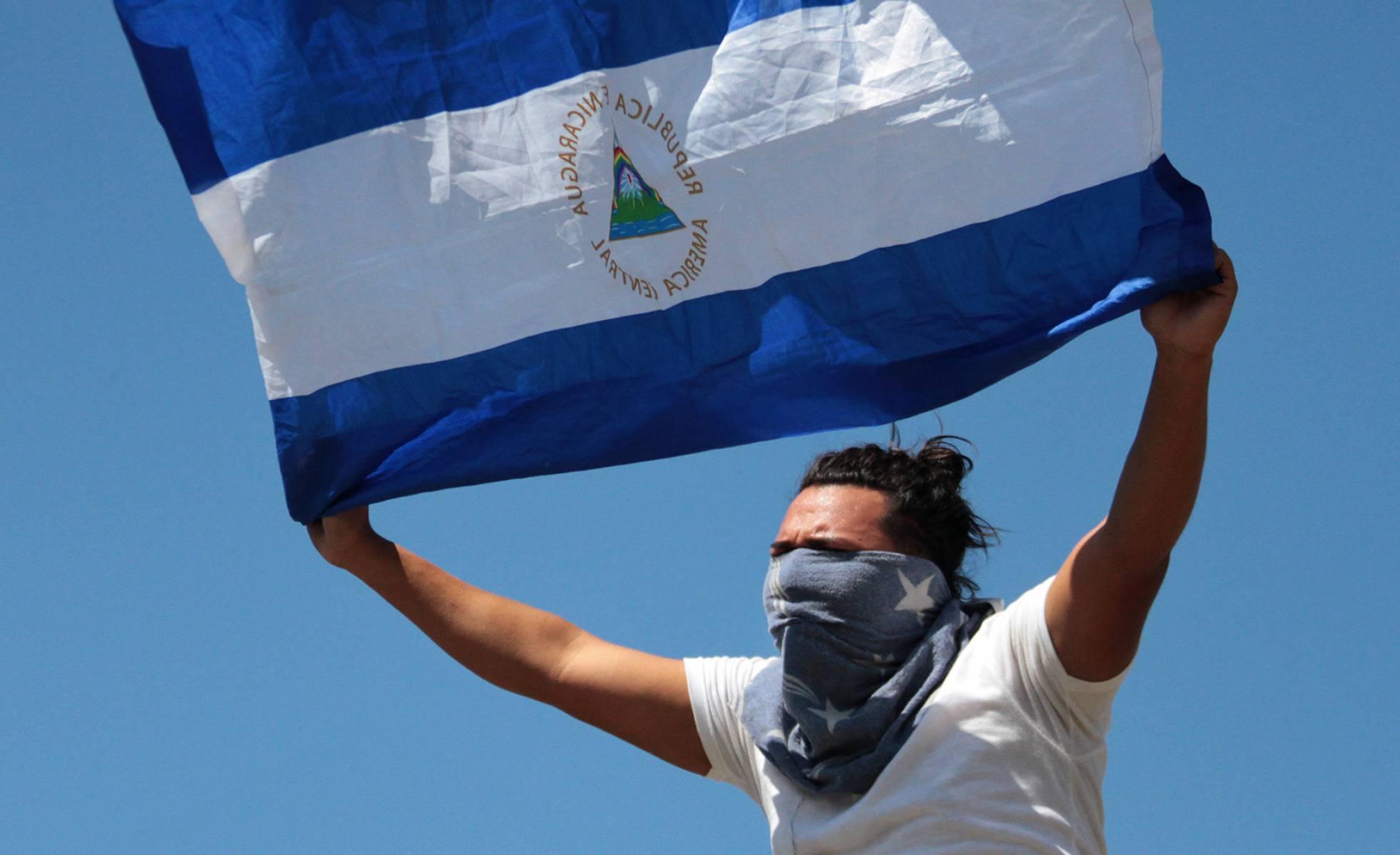 A nicaraguai forradalom évfordulójára…