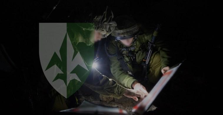 inteligencia del ejército israelí