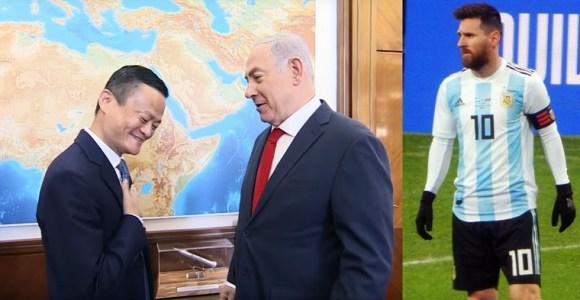 messi en Israel