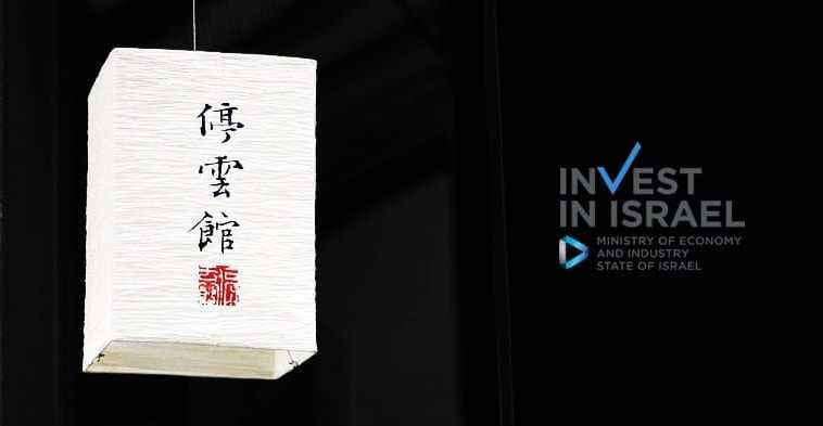 inversores chinos