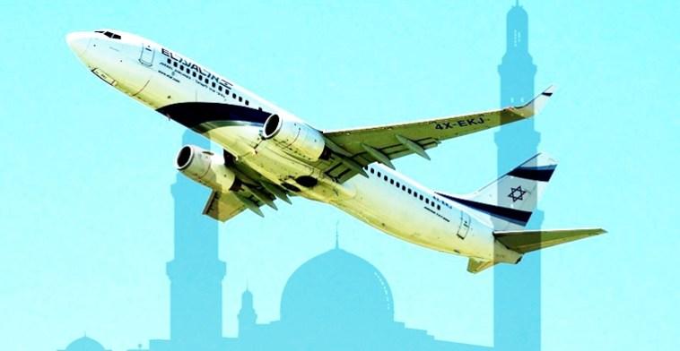 vuelos comerciales israelíes