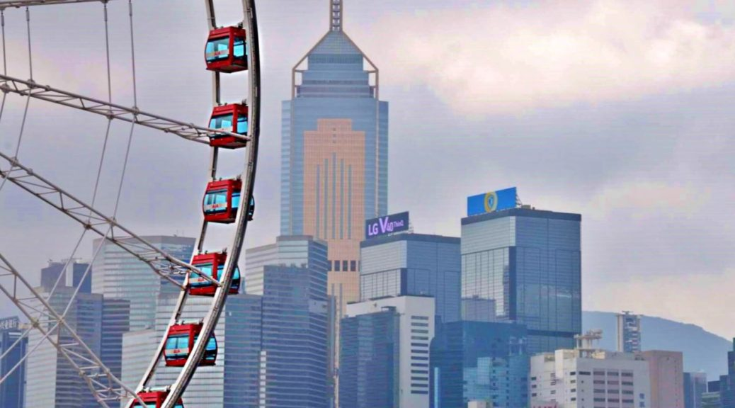 la ruota di hong kong foto copertina