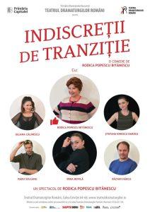 Indiscretii de tranzitie - Teatrul Dramaturgilor Romani afis