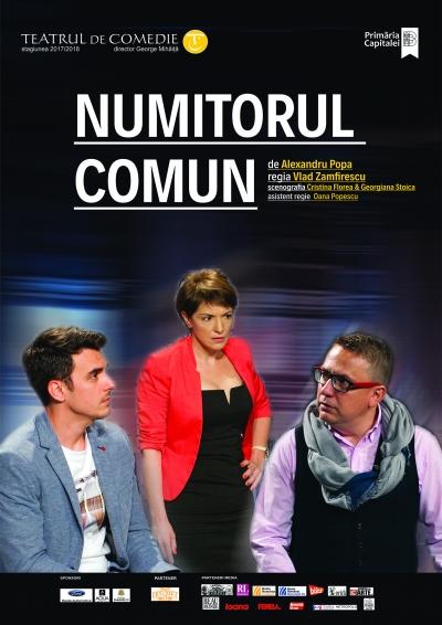 numitorul-comun comedie afis